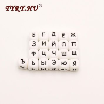 TYRY.HU 50Pcs/Lot Russian Alphabet Letter Silicone Beads 12mm BPA Free Food grade Silicone Cube Beads Baby Tooth Care Products