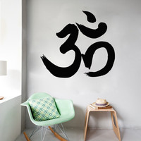 Wall Decals Om symbol Yoga Om Vinyl Sticker Home Decor Buddha Namaste Art SM137