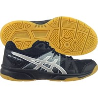 ASICS Women's GEL-Upcourt Volleyball Shoe
