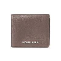 Authentic NWT Michael Kors 'Mercer' Leather Card Case Cinder