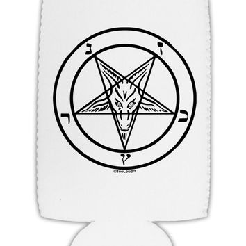 Sigil of Baphomet Collapsible Neoprene Tall Can Insulator by TooLoud