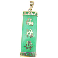GREEN JADE PENDANT CHINESE CHARACTER GOOD LUCK WEALTH LONG LIFE 14K YELLOW GOLD