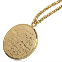 zkd Allah AYATUL KURSI stainless steel Pendant necklace  islam muslim Arabic God Messager Gift  jewelry