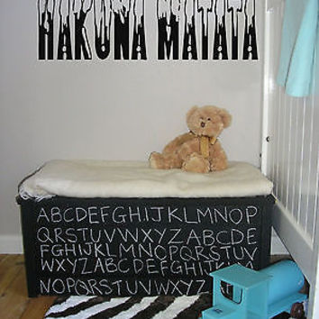 Hakuna Matata Words Decor Wall Mural Vinyl Decal Sticker AL563