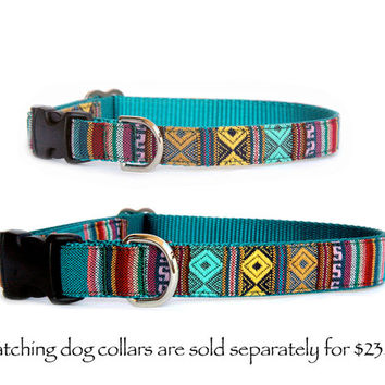 Southwestern ethnic stripe dog leash. Navajo tribal Native American Mexican male boy pet leash. Matching dog collar & harness are available.