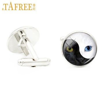 TAFREE Yinyang Skulls Cufflinks personality Dome glass blue and yellow cat eye witchcraft Cuff Link Occult jewelry BA92