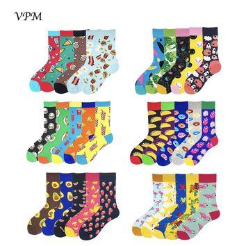 VPM 2018 Men's Socks 85% Cotton Colorful Funny Harajuku Pizza Flamingos Smile Avocado Style Socks Wedding Gift Socks 5 Paris/Lot