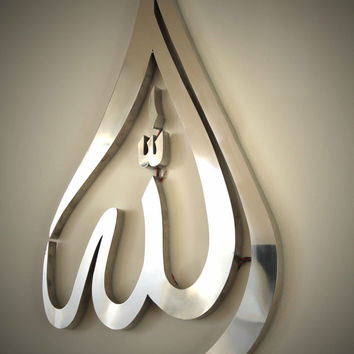 Stainless steel  LED Allah Wall Art decor, Islamic Art, arabic calligraphy, modern, unique,