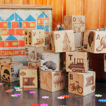 USSR Wooden Alphabet Blocks / 1960's Soviet Vintage Russian Cyrillic ABC Building Bricks with Pictures, 20 Cubes in Wooden Box