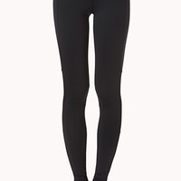 FOREVER 21 Reflective Skinny Performance Leggings