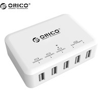 ORICO Portable 5 Port Micro USB Super Charger For Your Phone Pad iphone 7 6s 6 - White Black(DCAP-5S)