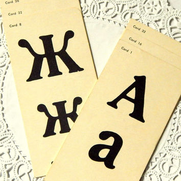 Vintage Russian Alphabet And Numbers Flash Cards. Paper Ephemera. School Supply. Number Flash Cards. Junk Journal Paper. Scrapbook Supply.