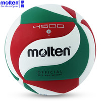 Official Size 5 Molten V5M 4500 Volleyball Ball PU Leather Soft Touch Volleyball Balloon For Training&Match Handball Ball Volei
