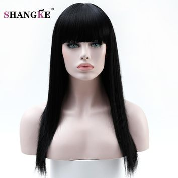 SHANGKE 22'' Long  Hair Wigs For Women Synthetic Wigs For  Women Heat Resistant False Hair Pieces Women Hairstyles