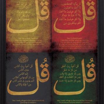 One Frame Four Qul Islamic Wall Hanging Quls Quran Calligraphy Arabic Home Decor