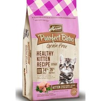 Merrick Purrfect Bistro Healthy Kitten Dry Food 7lbs