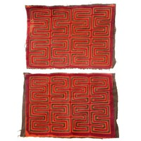 Pre-owned Hand-Crafted Ethnographic Textiles - A Pair