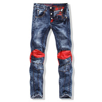 Ripped Holes Denim Pants Straight Jeans [6541740291]