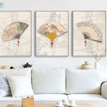 SPLSPL Vintage Chinese Style Posters Watercolor Fan Calligraphy Art Decorative Painting Wall Art Canvas Picture for Living Room