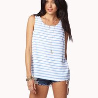 Essential Striped Top | FOREVER 21 - 2024144758