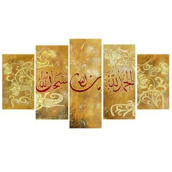 5 Panel Modern Abstract Painted Wall Art Beauty Islamic Home Decoration Arabic Art Calligraphy Oil Painting  No Framed