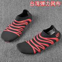 Men women Zem multifunctional training shoes unisex indoor fitness shoes ride beach sports sneakers men climbing hiking shoes