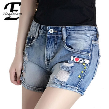XL 5XL Plus Size Women Clothing Casual Ladies Denim Pants 2017 Summer Wear Fashion Destroyed Hole Jeans Shorts Feminino Trousers