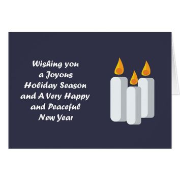 Greetings / Christmas Card - Joyous Holiday Season