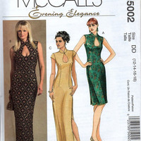 McCall's Evening Elegance Sewing Pattern Asian Style Dress Gown Keyhole Neck Straight Skirt Mandarin Collar Knee Floor Length Size 12 to 18