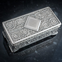 Antique Finish Silver-Plated Jewellery Box | Engraved Gifts by GettingPersonal.co.uk