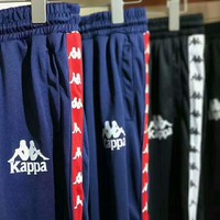 Kappa Dee Snap Button Track Pant - Urban Outfitters I-JJ-LHYCWM