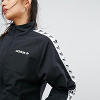 adidas Originals   Men and women high collar jacket