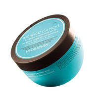INTENSE HYDRATING MASK  by Moroccanoil  8oz