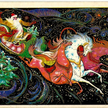 Postcard, Santa, Russian Troyka of Horses, Happy New Year, Xmas by Andrianov unused 1976