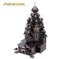 Piececool 3D Metal Puzzle Russia Kizhi Church Of The Transfigu Building Model Kit P088-KYS DIY 3D Laser Cut Assemble Jigsaw Toys