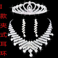 Fashion accessory Bride jewelry three piece set post wedding necklace pearl crown set Korean jewelry wedding accessories (Color: Silver) = 1929320068
