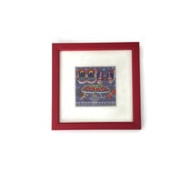 Chinese Su Embroidery Art in Shadowbox Frame Artall