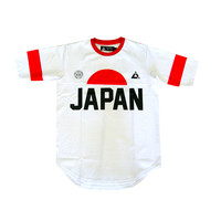 Control Sector Japan Jersey In White