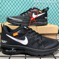 HCXX N072 Nike Air Max Flair Off White Flyknit Causal Running Shoes Black