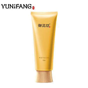 YUNIFANG HONEY FACIAL CLEANSER mineral deep cleansing, hydrating, moisturizer