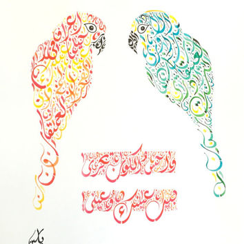 "Arabic Calligraphy - Within the Eyes of Two Love Birds"" - ""ما بين عيون طيور الحب"" - Arabic Art, Arabic Gift - Arabic Poetry Khalil Gibran"