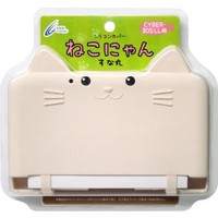 Nyan CYBER /silicon cover cat (for 3DS LL) sand circle