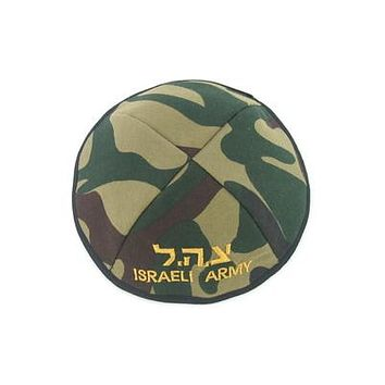 Cloth Kippah With I.d.f. Letters -colorful