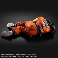 Dragon Ball Z Dead Yamcha PVC Collection Action figure