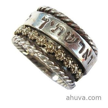 Hebrew Phrase Spinning Ring