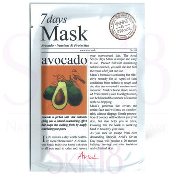 Ariul Seven Days Mask Avocade - Nutrient & Protection *exp.date 09/18*