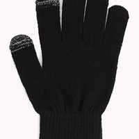 Street-Cool Texting Gloves