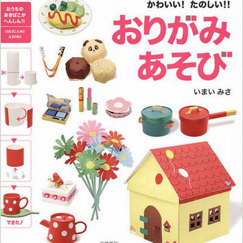 Japanese Origami Paper Craft Book - Kids Play House, Play Shops - Boy Girl  - Easy & Kawaii Patterns - Misa Imai - How To Tutorial - B392