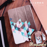 """Unique Diamond Wood Flip Cover For iPad Pro 9.7"""" Air Air2 Mini 1 2 3 4 Tablet Case Protective Skins Shell For Mini pro 9.7"""""""