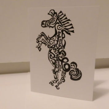 Horse Card Arabic Calligraphy Original any occasion set (blank inside, folded card)